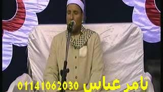 الشيخ حسن سليمان سوره الزمر عزاء ولدة الشيخ عبد الواحد العربى 17 3 2014