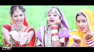लो जी आ गया नए अंदाज में एक और मेहँदी फागण - Mehandi | Sonu Joshi | Superhit Fagan 2018 | PRG