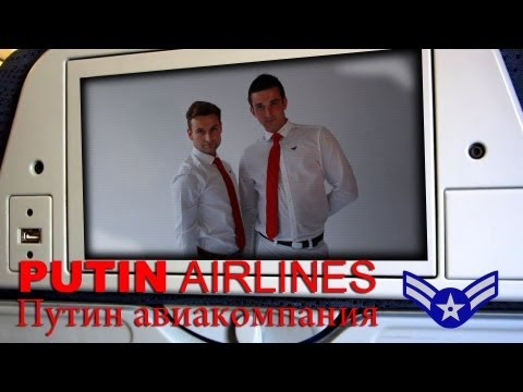 Putin Airlines - Safety Video