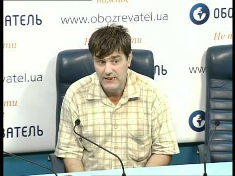 Астролог: Украина переходит на новый уровень