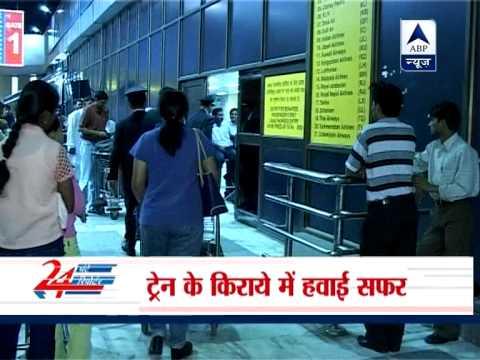 Air India offers air tickets matching AC train fares