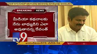 Revanth in Congress || T-TDP furious