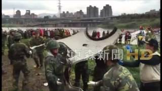 [東森新聞HD]最新》復航墜基隆河 國軍加入救援行動