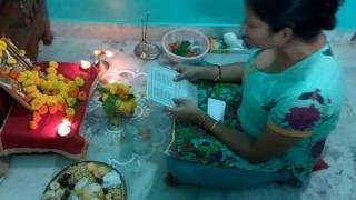 Lakshmi Panchali in Bengali
