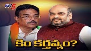 ఏపీ రాజకీయాలపై కమలనాధుల ఫోకస్! | BJP Focus On AP Politics