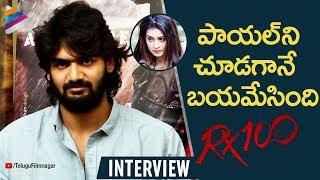Kartikeya Funny Comments on Payal Rajput | RX 100 Movie Interview | #RX100 | Telugu FilmNagar