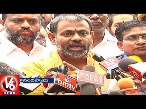 Kathi Mahesh Issue | Swami Paripoornananda Speaks To Media Over His House Arrest | V6 News