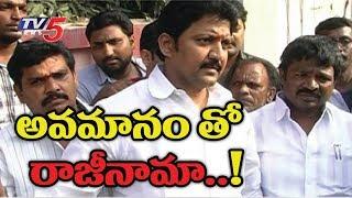 రాజీనామా కలకలం..! | TDP MLA Vallabhaneni Vamsi Resignation Letter