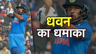 South Africa To Chase 204 Runs | Sports Tak