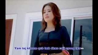 Tu Siab Kuv Laus Lawm | Maiv Ntxawm Tsab | Official Video 2014
