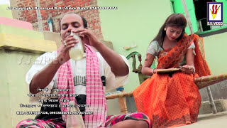 মাতাল সামি - New Purulia Video Song 2017- Maatal Swami | Bengali/ Bangla Song Album | Hemlata