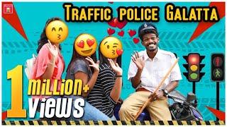 Traffic Police Galatta | Madrasi