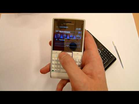 Sony Ericsson Aspen - first look