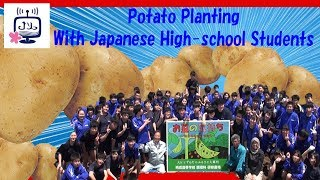 Potato planting with Japanese High school students رحلة مع طلبة البكالوريا في اليابان لزراعة البطاطس