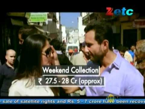Box-Office Collections : Agent Vinod