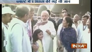 PM Modi Met Family of a Person Who Died in Patna B