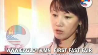 www.EAGLE-TV.mn 2010.09.27 - Донор
