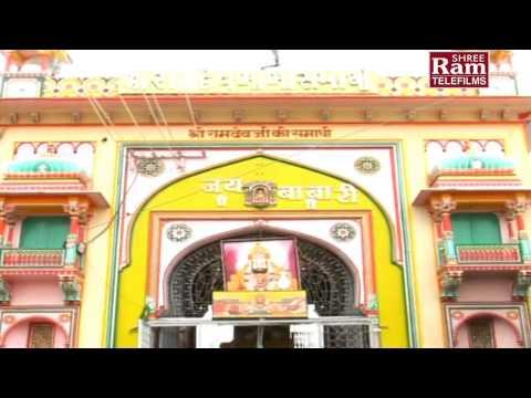 Mane Mavtar Malo To Ramapir Maljo   Super Hit Ramdevpir Bhajan    Rakesh Barot video