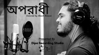 Oporadhi  Arman Alif  Covered by Akash Biswas