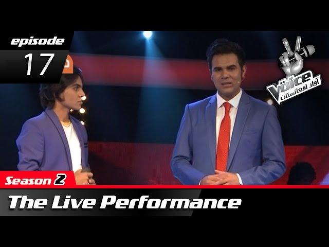 The Voice of Afghanistan: Live Performance  - Episode.17