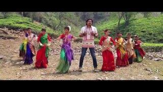 O Dhoni Re | Amitav