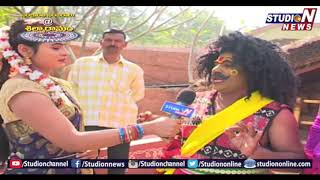 శిల్పారామంలో సంక్రాంతి సంబరాలు | Sankranthi celebrations at Shilparamam | Hyd | Part 2