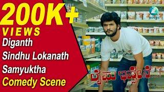 Lifeu Istane Kannada Movie Comedy Scenes 5 Diganth Sindhu Lokanath Samyuktha