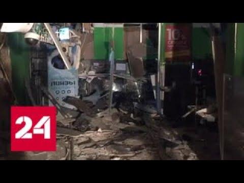 Трагедия на Славянском бульваре: водитель автобуса перепутал газ с тормозом - Россия 24