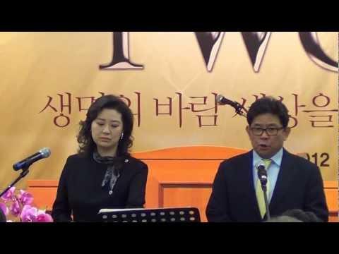 The Holy City(거룩한 성) - 테너 강무림(Moolim Kang), 이윤숙