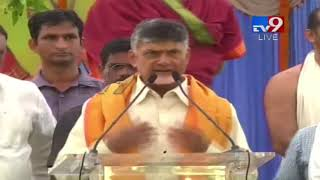 CM Chandrababu full speech at Dussehra celebrations in Srikakulam