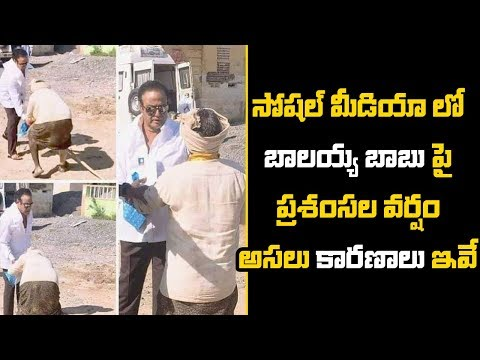 Balakrishna Helps Cancer Patient | NTR Biopic Kathanayakudu Movie Shooting Spot | Bharat Today