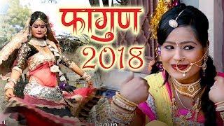 Rajsthani Dj Latest Fagun Song 2018 गौरी बाट जोवे फागण महीनो आयो Marwari Holi PRD MUSIC.