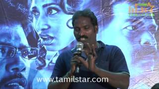 Ennama Kadha Vudranunga Movie Press Meet