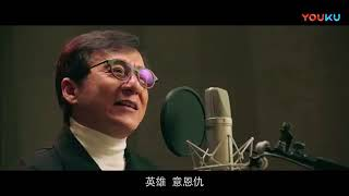 Official MV Bleeding Steel - Jackie Chan 2017