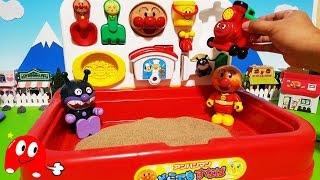 アンパンマン アニメ&おもちゃ どこでも砂場 で砂遊び!メロンパンナしょくぱんマンドキンちゃんバイキンマンもいるよ! トイキッズ