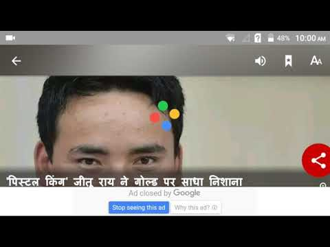 Jitu Ronak Gold Jada India Ko Commonwealth Games Australia Mein Chal Rahe 9th April 2018