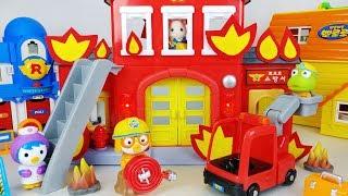 Pororo Fire Station toys hospital ambulance car play 뽀로로 소방서 출동 소방차 병원 구급차 장난감놀이 - 토이몽