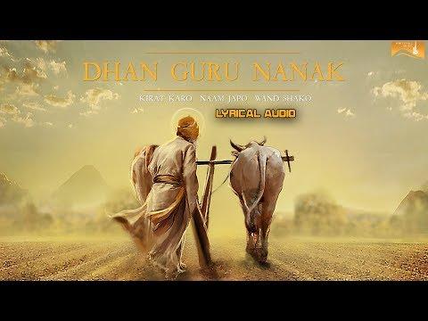 Dhan Guru Nanak (Lyrical Audio) Diljit Dosanjh | Punjabi Lyrical Audio 2017 | White Hill Music