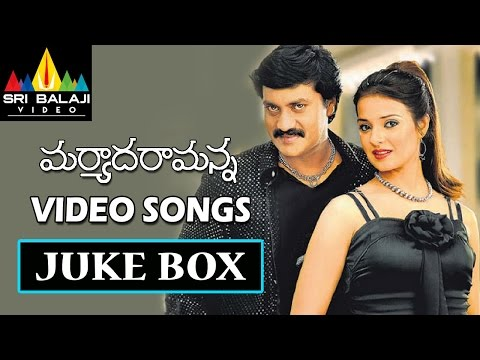 Back To Back Telugu Full Video Songs - Maryada Ramanna (sunil, Saloni) - 1080p video