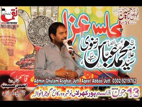 Allama Muhammad Abbas Rizvi  13 June 2019 Majlis e Aza Qasim Pur Kharla   Nowshera Virka, Zila Gujra