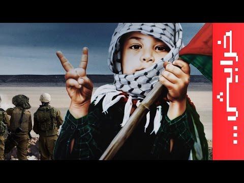 أنا #فلسطيني