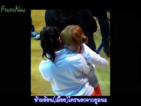 TH YulSic Subs YulSic Yuriya~ I miss you TT