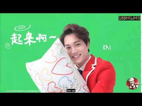 [ENGSUB] 141225 EXO x KFC wake up call - Kai Lisa SrRussell