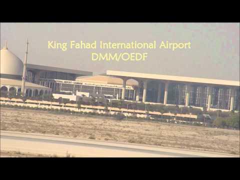 Saudi Arabian Airlines A320-200 Dammam Arrival