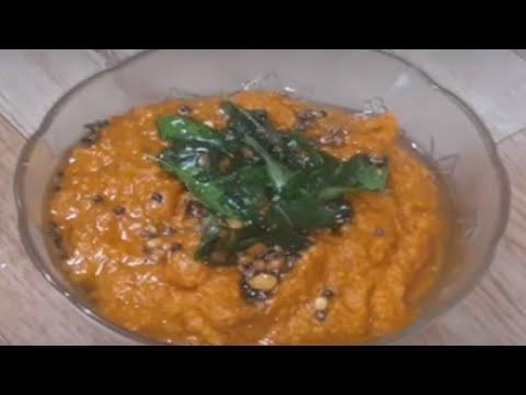ఉల్లిపాయతో ఇలా పచ్చడి చేసుకొండి దోసలోకి, అన్నం లోకి సూపర్ ఉంటుంది || Onion Chutney || Crazy Recipes