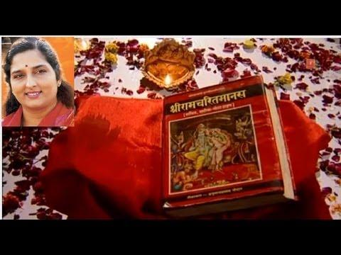 Aarti Shri Ramayan Ji Ki By Anuradha Paudwal video