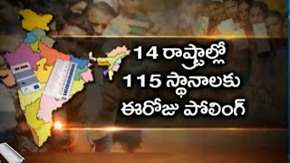 Lok Sabha Election 2019 : 3rd Phase Polling Today | hmtv