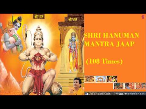 Hanuman Mantra Chanting 108 Times with Subtitles By Suresh Wadkar...