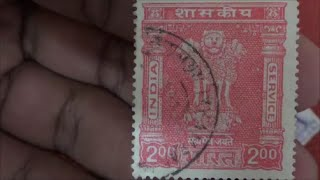 Vintage Stamps Indian and World! 1950-1990, USA Vintage Stamps! PART 1