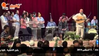 يقين | امسية فنية للمنشد علي الهلباوي و المغني ماجد فايز والمطربة مونيكا جورج